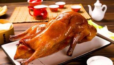مصرف گوشت اردک